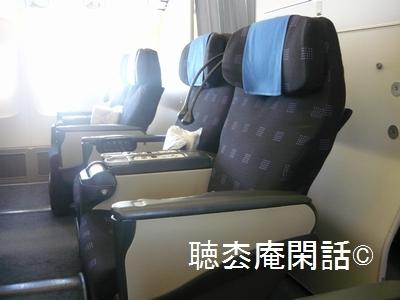 JL876 B767-300ER(JA620J) PVG-NRT C Class