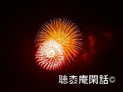 第33回浦安市花火大会