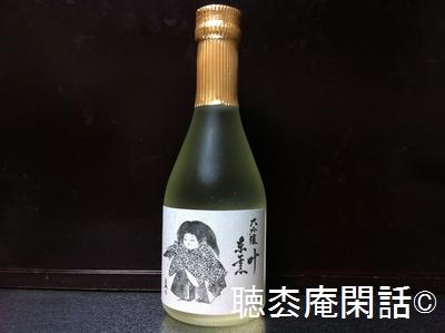 造り酒屋 - 千葉県の水郷 佐原 Vol.4 -