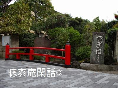 手児奈霊堂 - 市川の歴史・観光 Vol.06 -