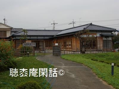 郭沫若記念館 - 市川の歴史・観光 Vol.12 -
