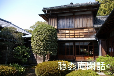 旧徳川家住宅松戸戸定邸