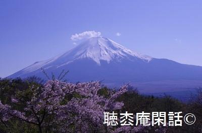 神奈川・山梨ツーリング