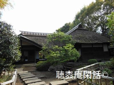 鷹見泉石記念館