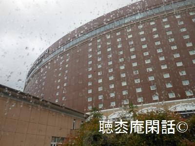 Marroad international hotel Narita