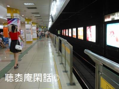 上海・磁浮(上海リニア)