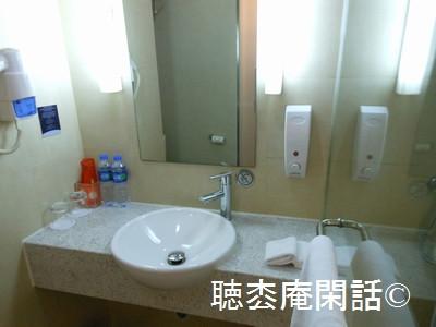Holiday inn Express Pudo(上海綠地普陀快捷假日酒店)
