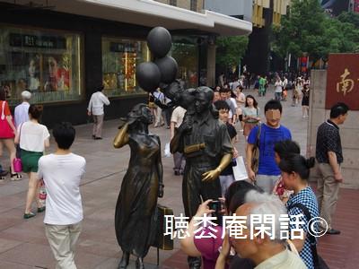 上海・南京路