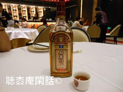 上海・悄南江