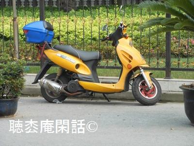 上海・バイク