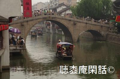 上海・七宝古鎮
