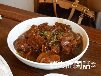 上海・七宝老飯店