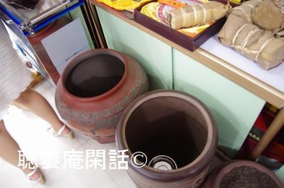 上海・九星茶葉批発市場