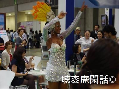 JATA旅博 2012 -各国ブース編-