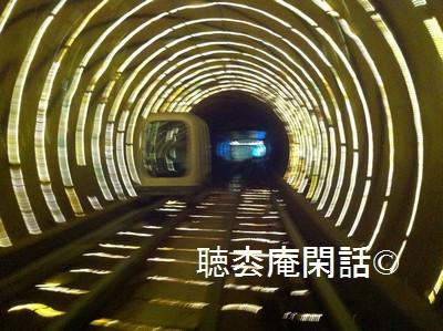 上海外灘観光隧道