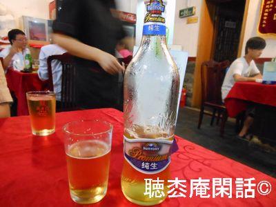 上海・湘香閣