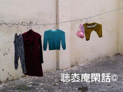 上海・洗濯