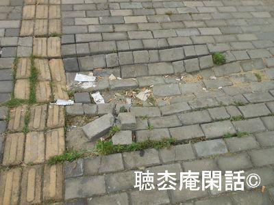 上海・悪路