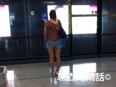 上海・小姐