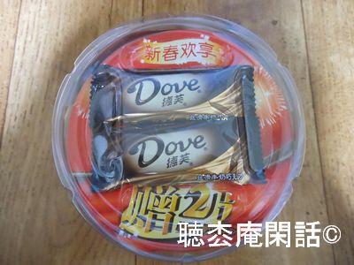 中国 チョコ