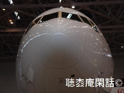 「JAL SKY SUITE777」体験会  Vol.1 - プロローグ -