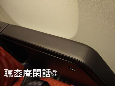 「JAL SKY SUITE777」体験会 Vol.3 - プレミアムエコノミー(SKY PREMIUM) -