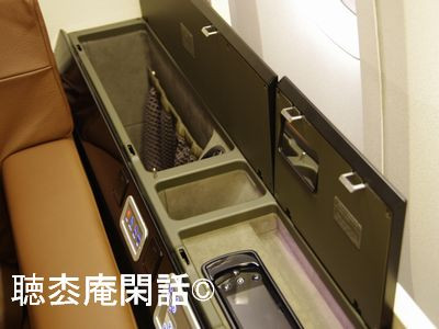 「JAL SKY SUITE777」体験会 Vol.5 - ファーストクラス(JAL SUITE) -