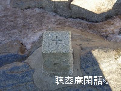 筑波山ロープウェイ