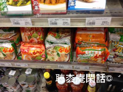 アジア食材卸問屋 錦糸町ヤオショー
