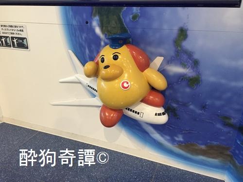 HND 国際線