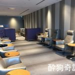 羽田空港国際線・Sakura Lounge <BR>– タイ・イサーン冷涼録 Vol.03 –