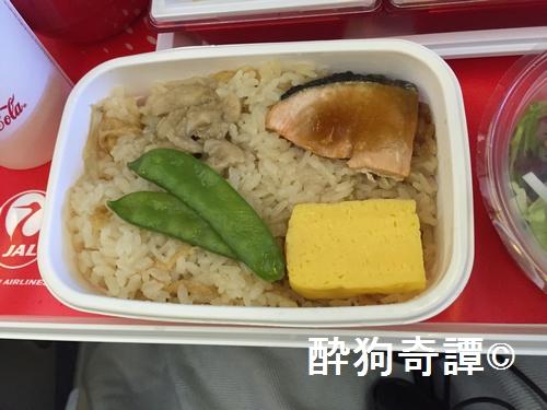 JL031 HND-BKK 機内食