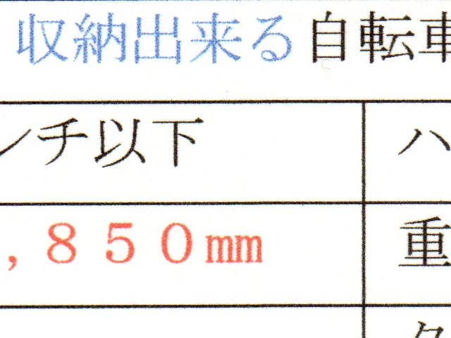 Canon_01[1]