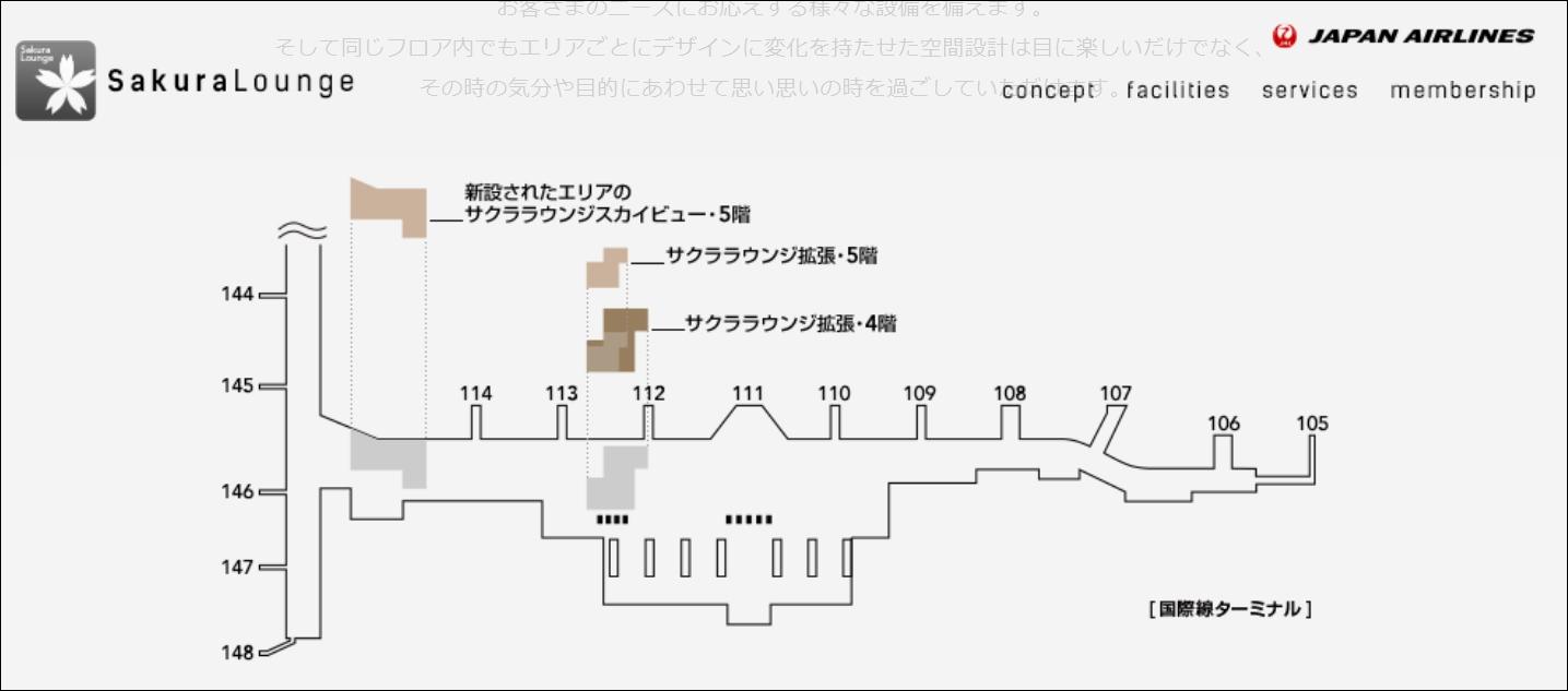 lounge_map