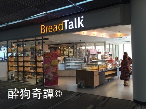 DMK ドンムアン国際空港