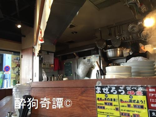 麺屋ばばん