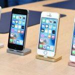 アップル、3月31日にiPhone SEを発売
