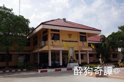 アムナートチャルーン県庁