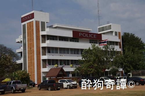 アムナートチャルーン警察