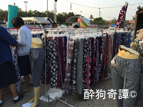 Amnatcharoen 移動市場