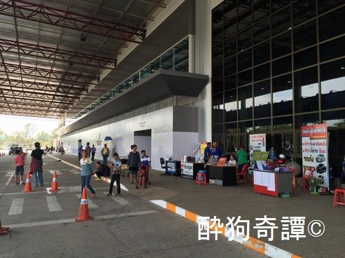 UBP ウボンラチャターニ国際空港