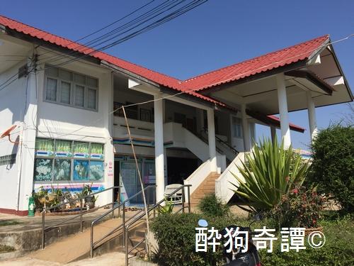 Amnatcharoen 病院