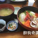 お魚天国 海鮮御食事処(茨城県大洗町)