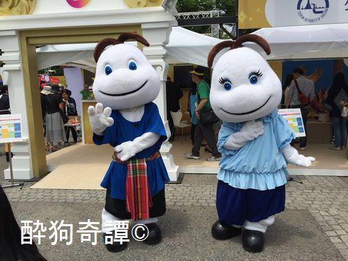 Thai Festival 2016