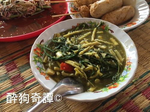 Amnatcharoen restaurant