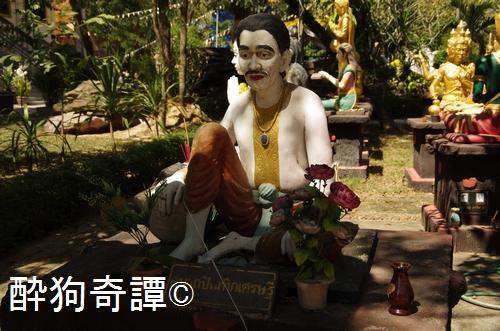 ワット・テップモンコン(วัดเทพมงคล) Amnatcharoen