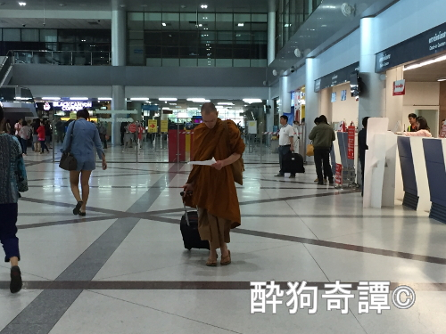 Ubonratchathani airport, UBP