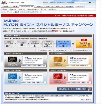 _digital_images_2009_03_29_jmb_fop[1]