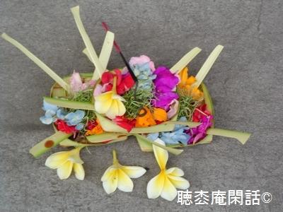 _digital_images_2009_04_27_20060821_504[1]