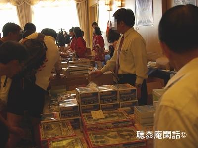 _digital_images_2009_09_14_imgp0161[1]